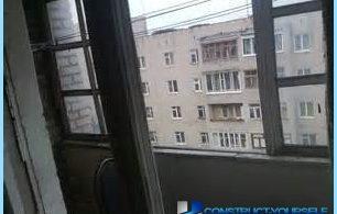 Non chiudere la porta del balcone: cause, rimedi